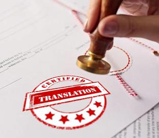 سئوالات پر تکرار مرتبط با ترجمه - چگونه مجوز مترجمی رسمی بگیرم
