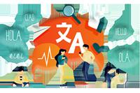 فرق ترجمه و بومی سازی - ترجمه کتاب حسابداری همراه با بومی سازی