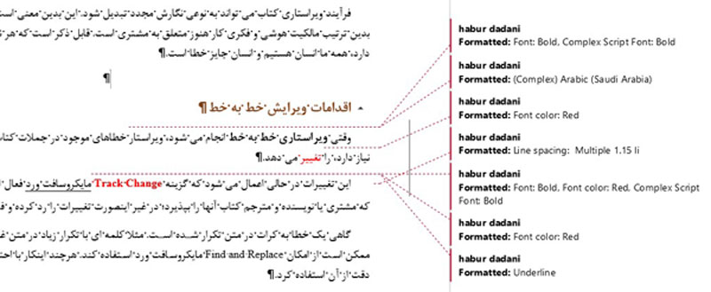خدمات ویراستاری کتاب ترجمک