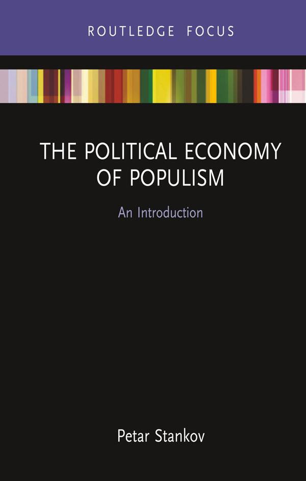 ترجمه کتاب اقتصاد سیاسی پوپولیسم