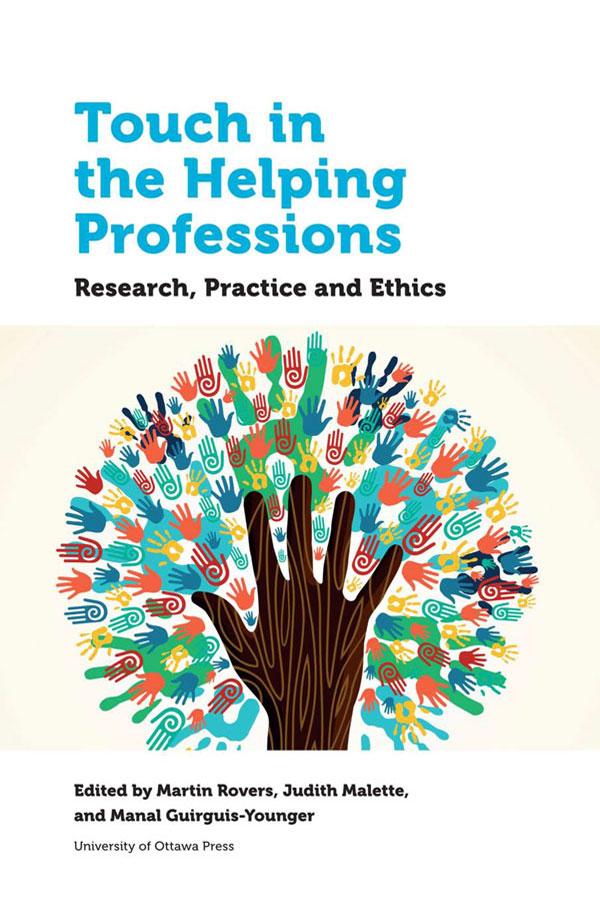 ترجمه تخصصی کتاب بهداشت جامعه