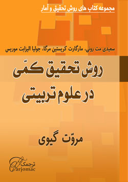 Persian to English and English to Persian translation services